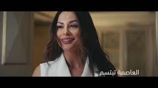 download musica Talaat Moustafa Group - Celia مجموعة طلعت مصطفى - سيليا