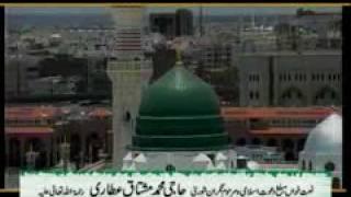 Pull Say Utaro Rah Guzar Ko Khabar Na Ho - Attar Ka Pyara Haji Muhammad Mushtaq Attari - 1/2