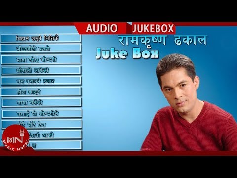 Ram Krishna Dhakal jukebox