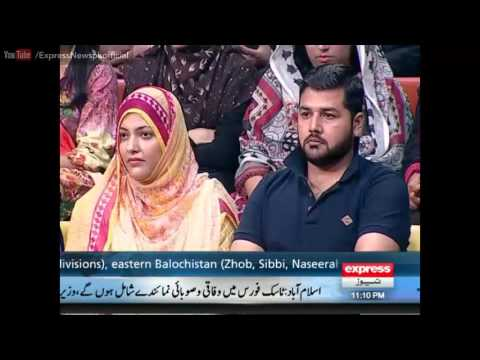 Khabardar With Aftab Iqbal  - 11 August 2016