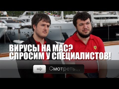 Видео как проверить телефон на вирусы Касперским