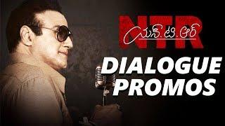 NTR Kathanayakudu Dialogue Promos || Balakrishna | Kalyan Ram