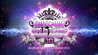 SMTOWN LIVE IN TOKYO SPECIAL EDITION 3D_Trailer