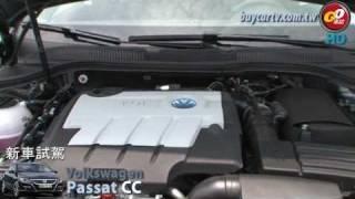 談談VW Lane Assist的功能