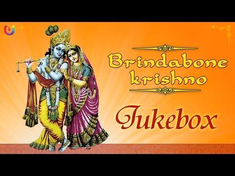 Best of Anup Jalota Bhajans - Bengali Krishna Bhajan - Baul Song - Bangla Song Collection