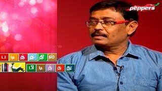Padithathil Pidithathu – Writer Kanmani Raja Mohamed