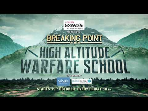 High Altitude Warfare School Promo | True Story of Indian Army Mountain Warriors | Veer By Discovery