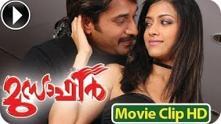 Sound Thoma - Musafir | Malayalam Movie 2013 | Romantic Scene 4 [HD]