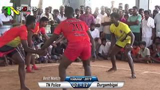 Tamil Nadu Police vs Durgambigai, Tirunelveli | State Level Kabaddi Match @ Vaduvur