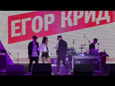 Выступление Егора Крида на Europa Plus Fest F1 2017 в Сочи 30.04.2017