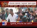 JDS Workers Protest Against Actor Darshan For Campaigning For CM In Naganahalli mp3
