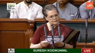 Sonia Gandhi Oath Taking Video As MP In Lok Sabha | Raebareli MP | Congress | INC Vs BJP