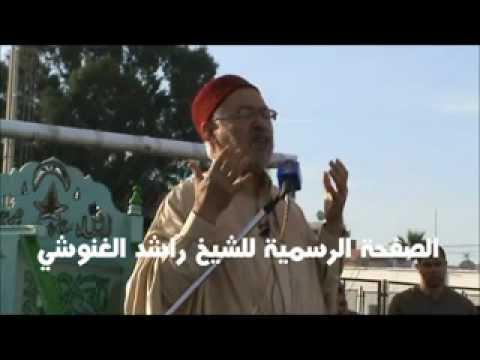 image vidéo  خطبة الشيخ راشد الغنوشي في عيد الأضحى كاملة