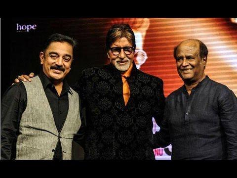 Amitabh Bachchan, Rajinikanth, Kamal Haasan, Dhanush | SHAMITABH Music Launch Event