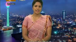 2020-09-30 | Nethra TV Tamil News 7.00 pm
