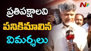 AP CM Chandrababu Face to Face | Visits Cyclone Phethai Victims | NTV Exclusive