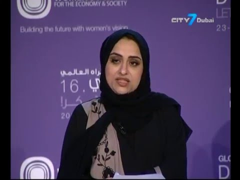 City7 TV - 7 National News - 2 February 2016 - UAE  News