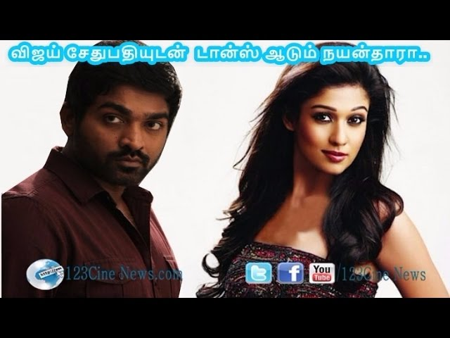 Nayanthara again Team Up with Vijay Sethupathi| 123 Cine news | Tamil Cinema news Online