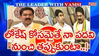 YSRCP Leaders are Not Human Beings: TDP MLA Bode Prasad | The Leader With Vamsi #2