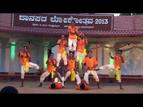 Kamsale (ಕಂಸಾಳೆ) : Art and Skill of God Mahadeshwara devotees