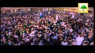 download lagu Manqabat - Mujh Ko Mili He Izzat Attar Ki gratis