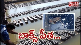 West Godavari Farmers Success Story on Crabs Farming Using Box Culture