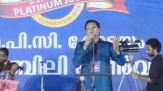 Emmanuel - Malayalam Worship Song - Immanuel Henry & Jiji Sam - IPC Kottayam Platinum Jubilee Convention.2013