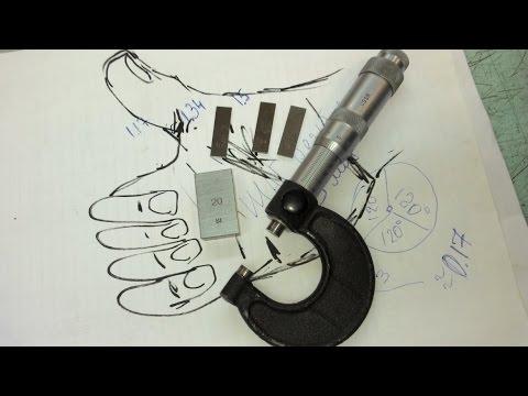 Как проверить микрометр
