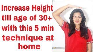How to naturally Grow Height at Home | Height badhane ka nuskha ya tarika