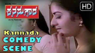 Crazy Star locked inside kitchen comedy | Kanasugara Kannada Movie | Kannada Comedy Scenes | Prema