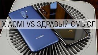 Сравнение Xiaomi Mi MIX 3 и POCOPHONE F1 или как Xiaomi суют грабли себе в колеса.