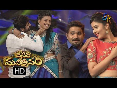 Dasara Mahotsavam | Intro | 11th October 2016 – ETV  Telugu thumbnail