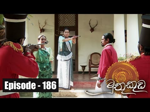 Muthu Kuda | Episode 186 23rd October 2017
