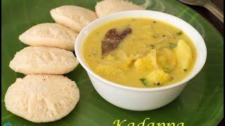 Kumbakonam Kadappa