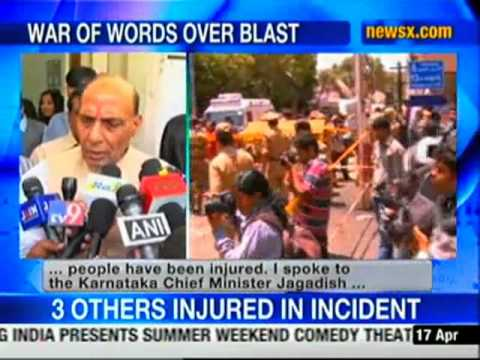 Bangalore blast: Shakeel Ahmed's remark highly irresponsible, says BJP
