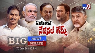 Big News Big Debate : YS Jagan comments on AP CM Chandrababu || Rajinikanth TV9