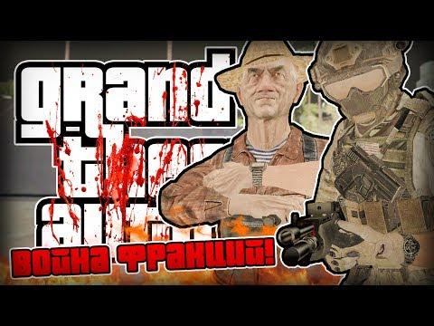 Zombie Andreas 4.0 - ВОЙНА ФРАКЦИЙ! (ЖЕСТЬ)