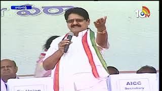 Congress Senior Sarvey Satyanarayana Speech at Praja Garjana Sabha