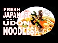 Japanese Udon Noodles - WHAT ARE WE EATING?? - The Wolfe Pit