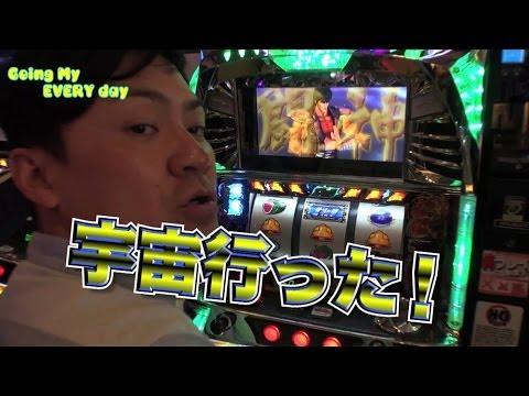 vol.23 パチスロ北斗の拳 転生の章 前編