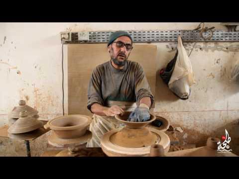 عصرنة صناعة الفخار بطنجة