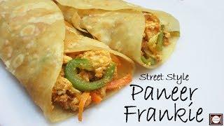Paneer Frankie Recipe in Hindi   पनीर फ़्रैंकिए  Frankie Recipe In Hindi  Street Style Frankie Recipe