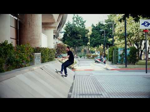 Habitat x Official featuring Stefan Janoski