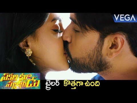 Sakalakala Vallabhudu Movie Teaser | Tanishq Reddy, Meghla Mukta | Latest Telugu Trailers 2018 thumbnail