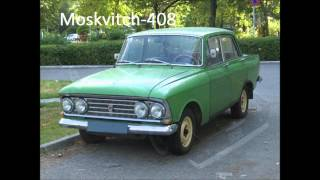 All cars Moskvitch (1946-2005)