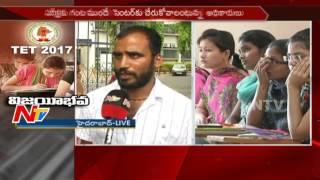Telangana TET Exam Today    Live Updates from Hyderabad