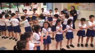 Mee Toh School