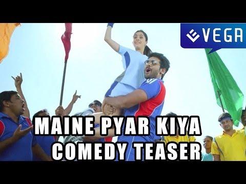 Maine Pyar Kiya Movie Comedy Teaser - Latest Telugu Movie 2014...