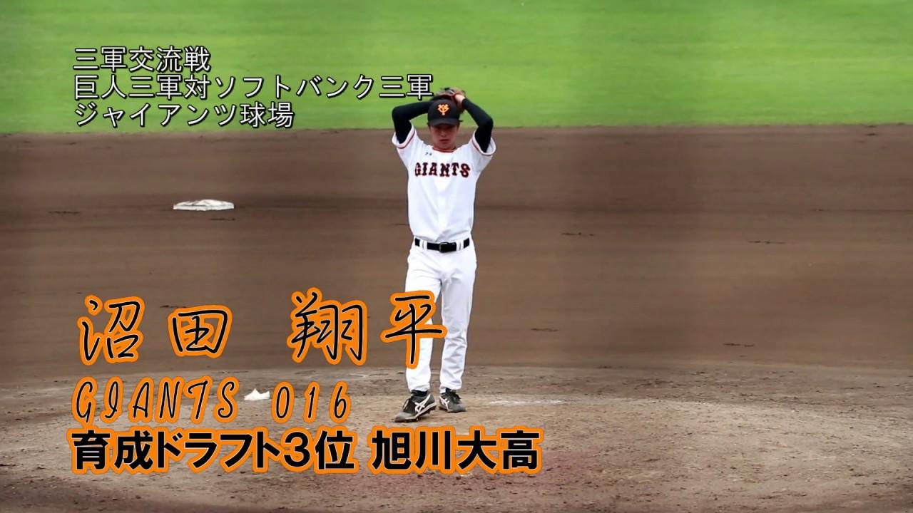 沼田翔平の画像 p1_24
