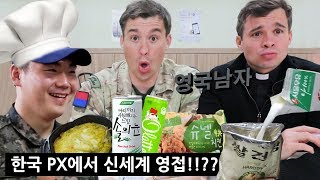 "British Army Major SHOCKED by Korean ""PX"" (Army Convenience Store) Food!?!"